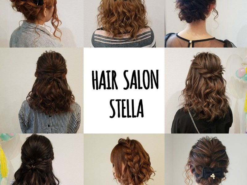 HAIR SALON STELLA