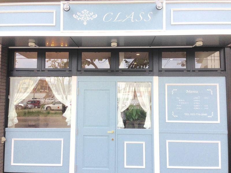 クラス[CLASS] 泉中央店 水色の外観が目印