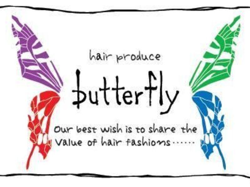 バタフライ<butterfly>