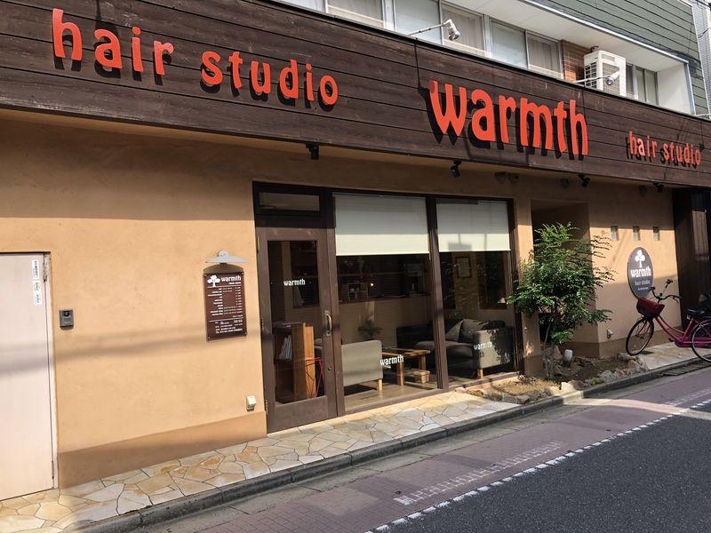 ワームス[warmth]