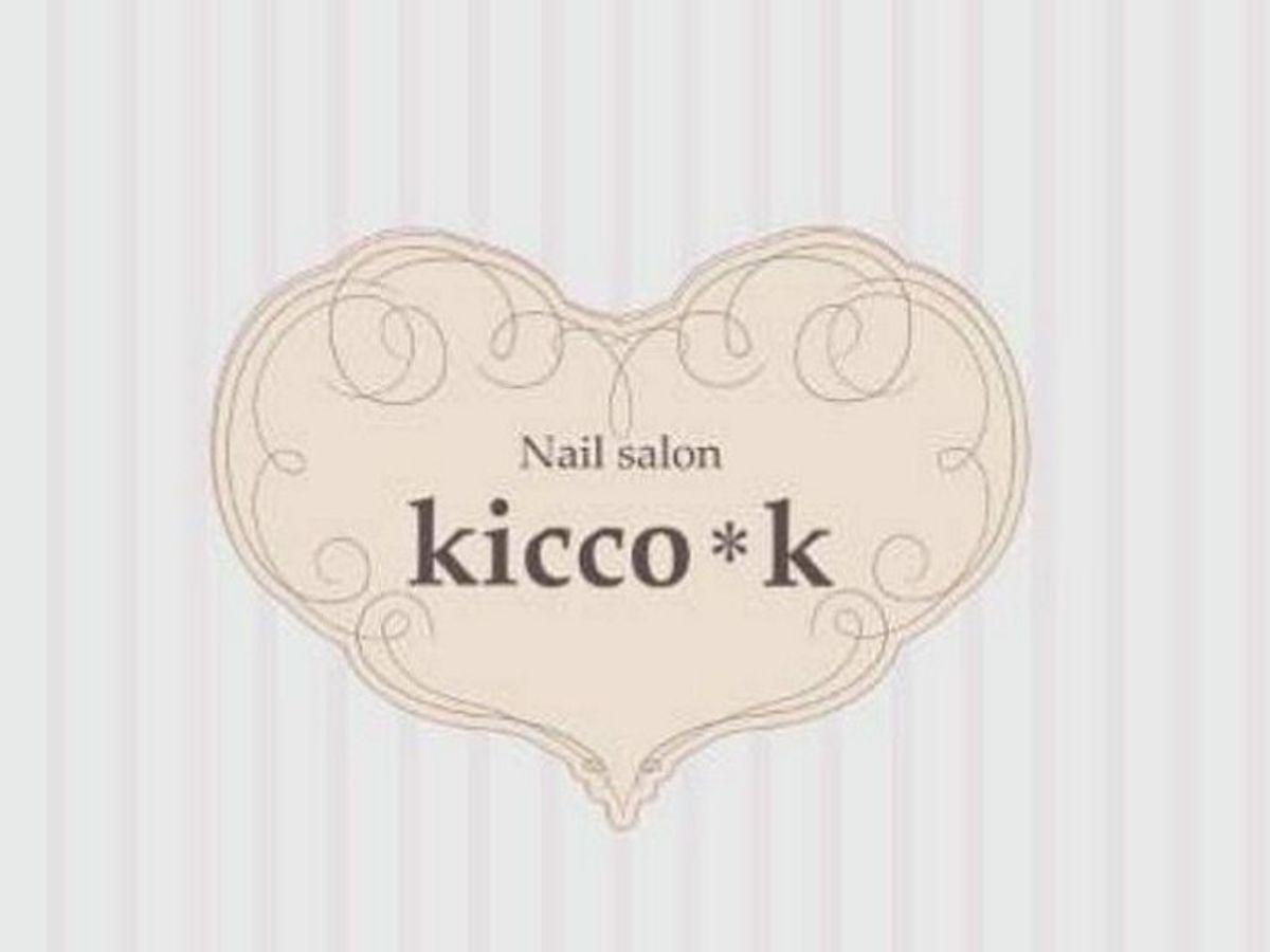nailsalon kicco*k