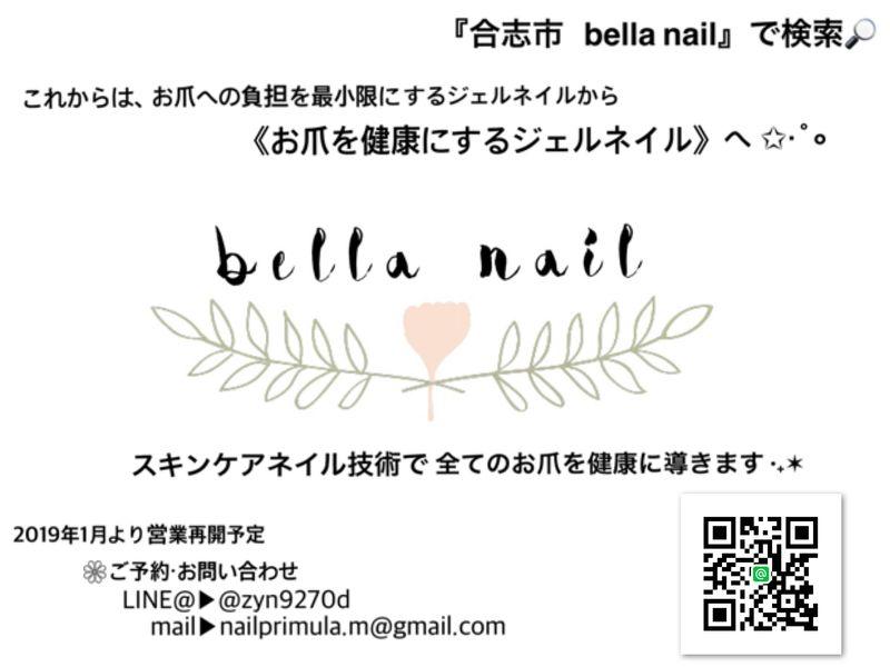 bella nail【ベラ ネイル】