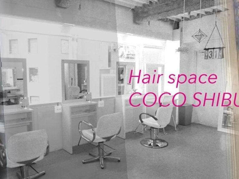 ヘアスペース ココ 渋谷店<hair space COCO>