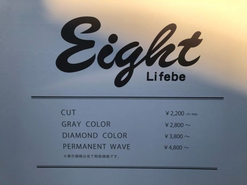 Lifebe Eight