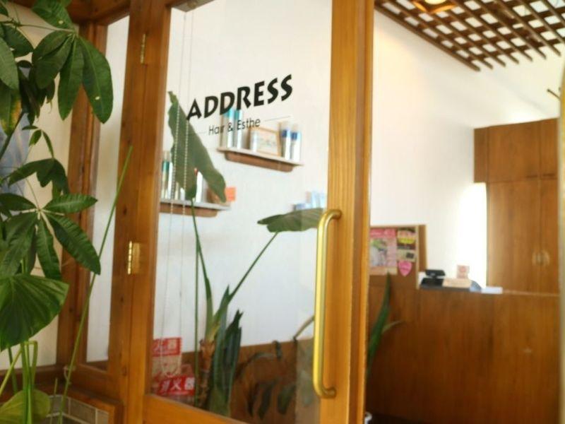 Address 平賀店