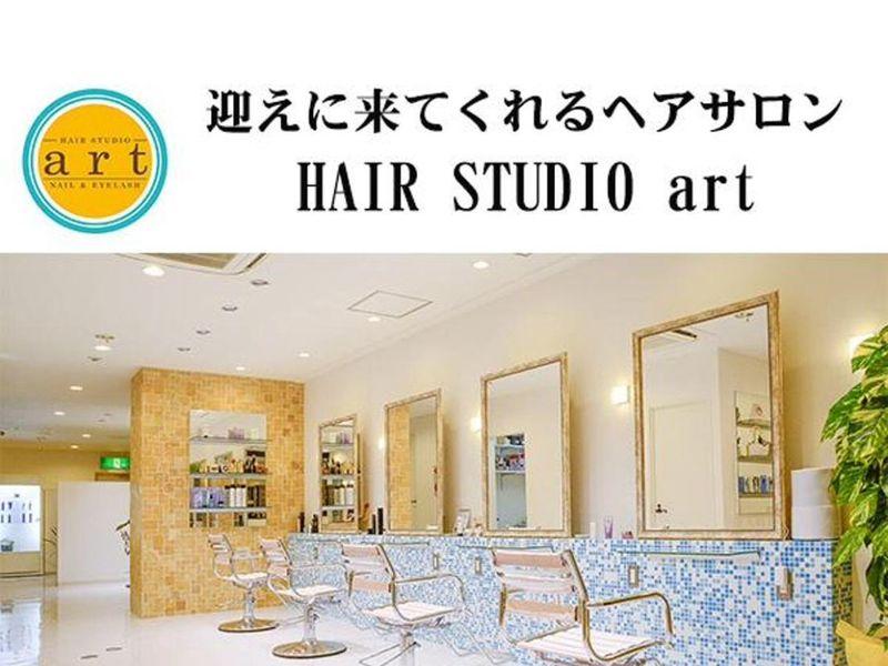 ヘアスタジオアート 千葉店  HAIR STUDIO art