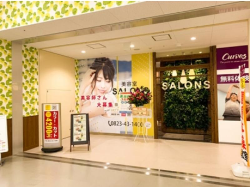 SALONS 藤三 広店