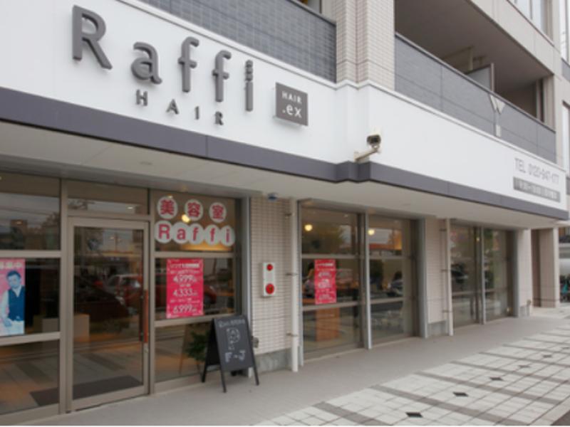 Raffi Hair EX 高松松縄店
