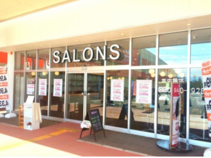 SALONS イオンタウン北島店