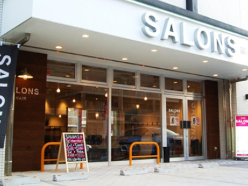 SALONS 野間店