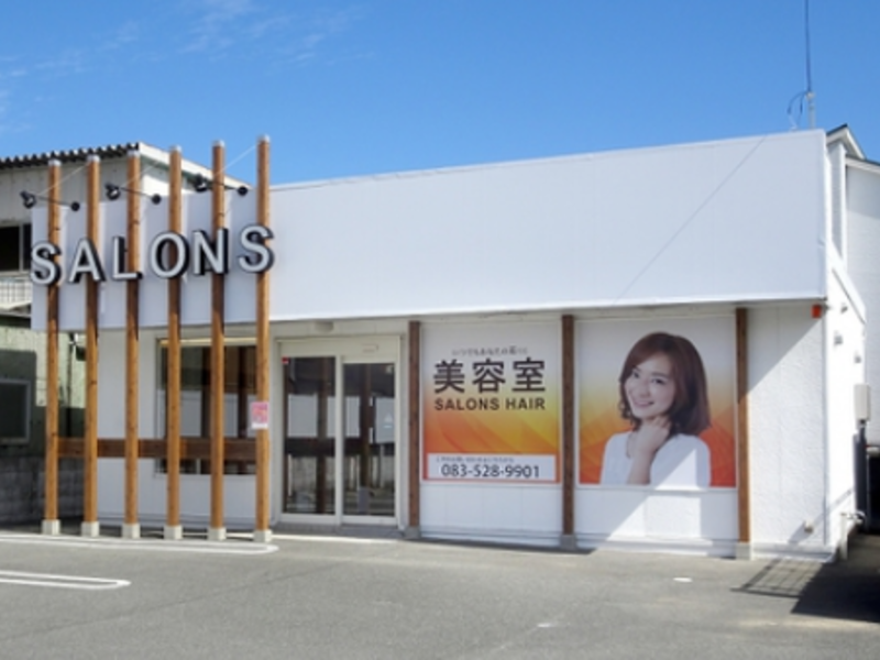 SALONS 防府新田店