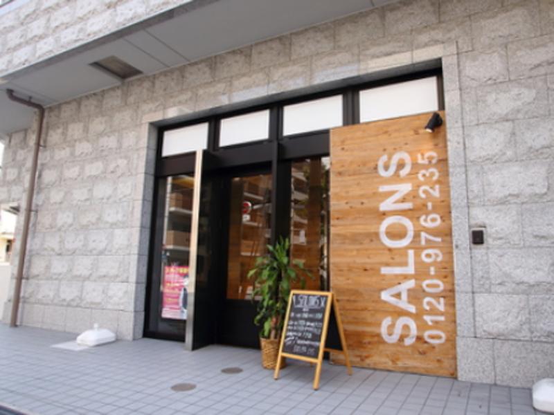 SALONS 西中島店