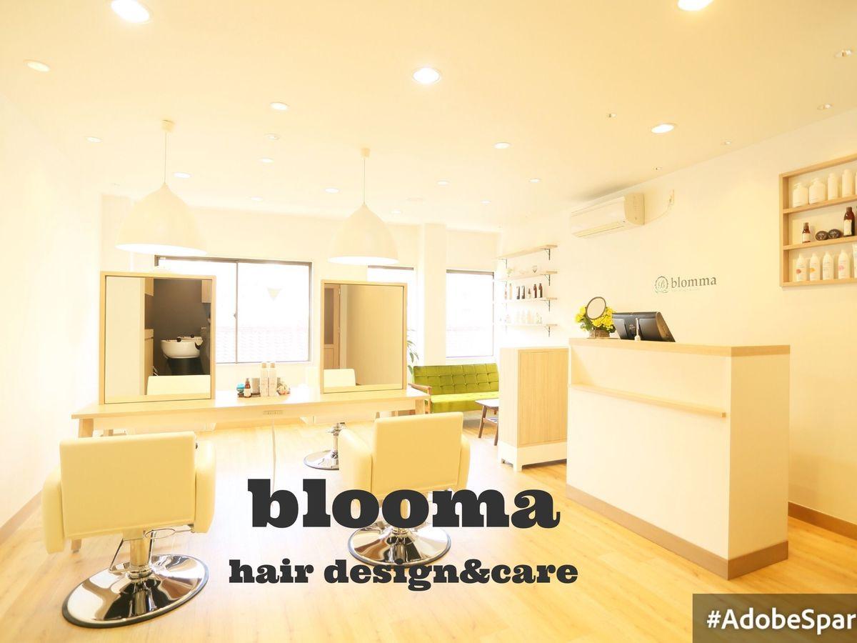 ブロンマ ヘアデザインアンドケア[blomma hair design&care]