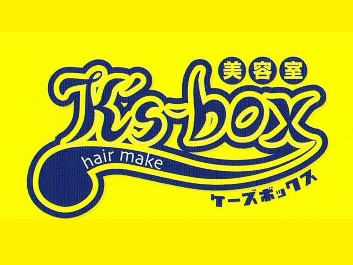 ケーズボックス[K's box]