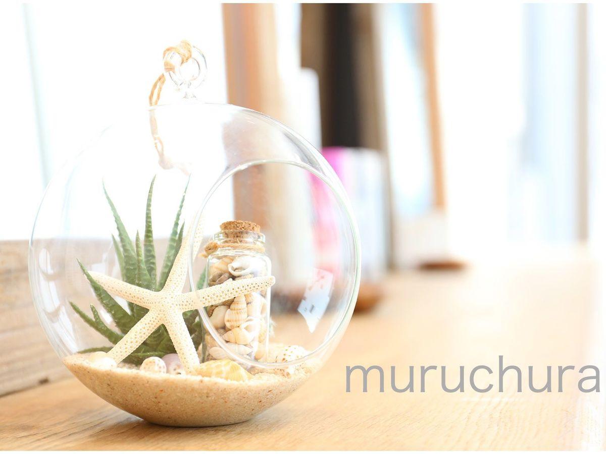 ムルチュラ<muruchura>