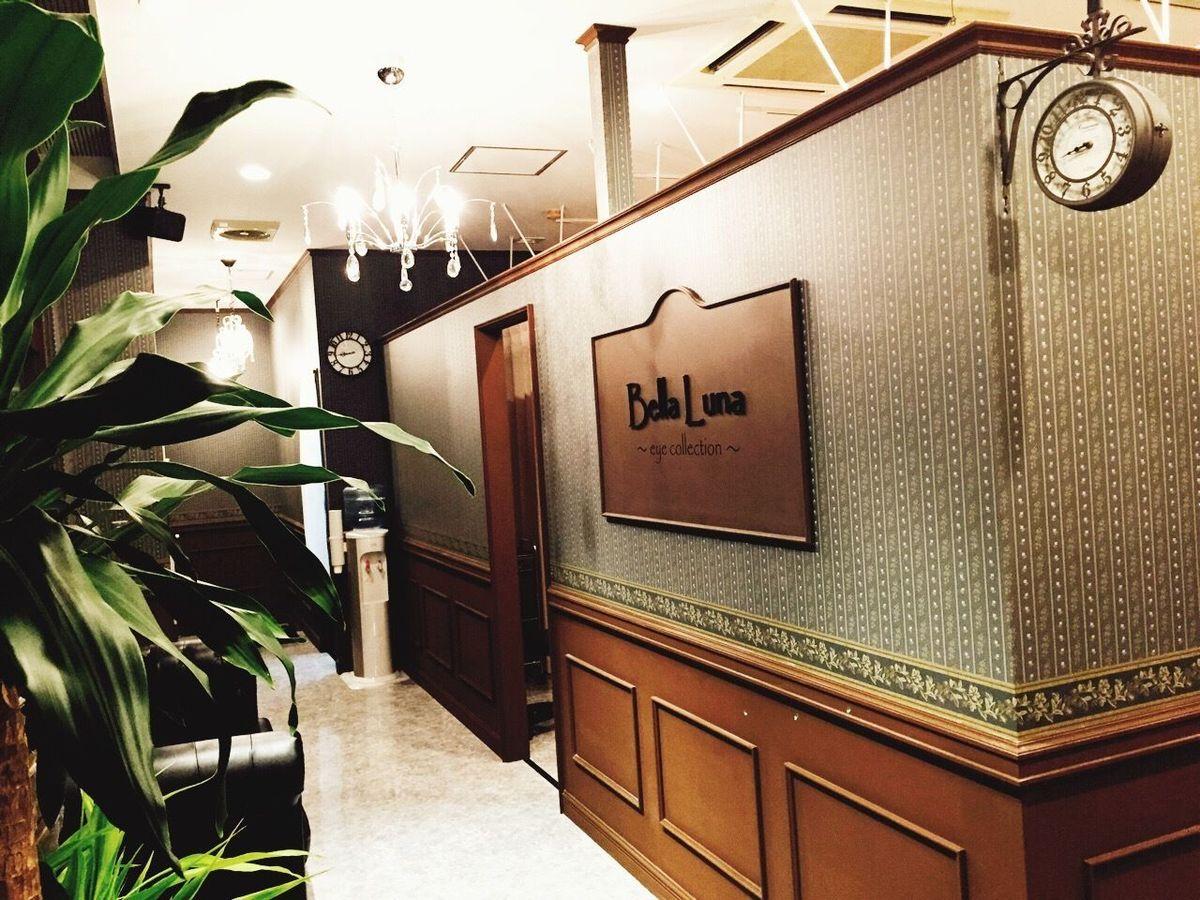 Bella Luna〜eye collection〜&骨気Relaxation Vivian