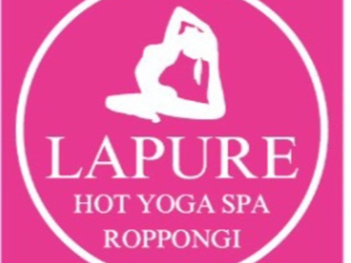 六本木 HOT YOGA SPAラピュア (LAPURE)