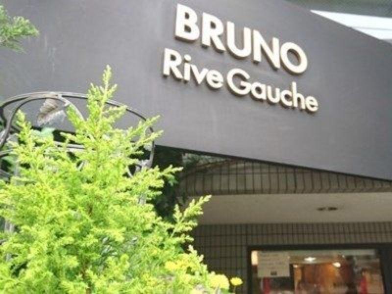 ブルーノ リヴ ゴーシュ 上石神井<BRUNO Rive Gauche>