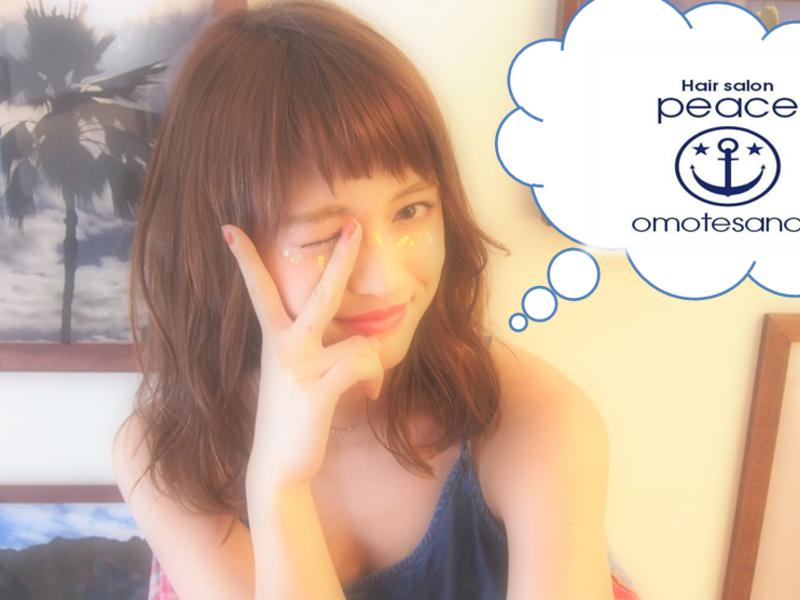 ピースオモテサンドウ<peace omotesando>