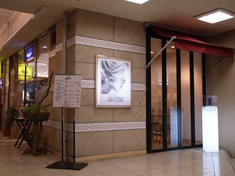 美容室ラトリエ コモ 小平店