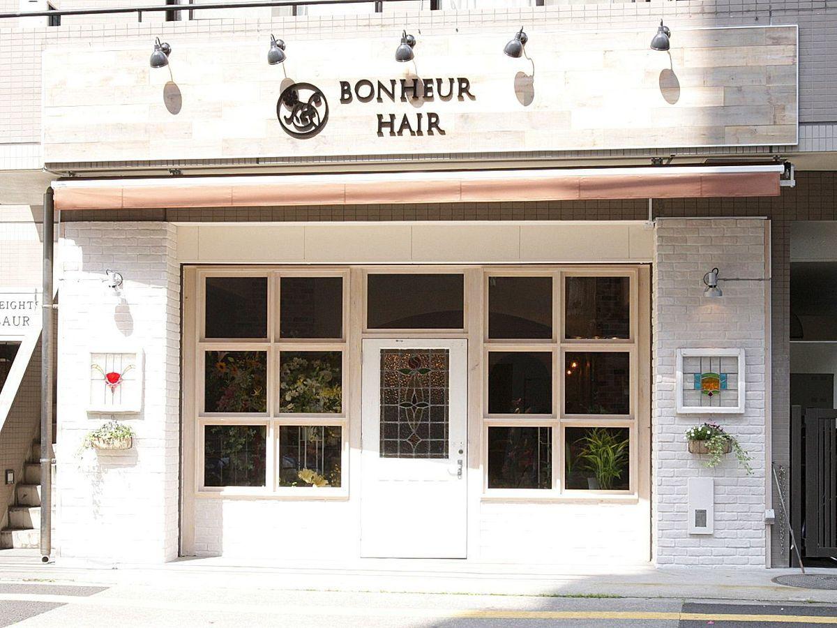 ボヌールヘア[BONHEUR HAIR]