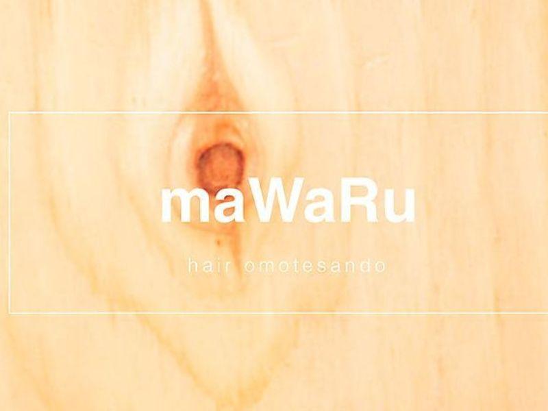 マワル[maWaRu]