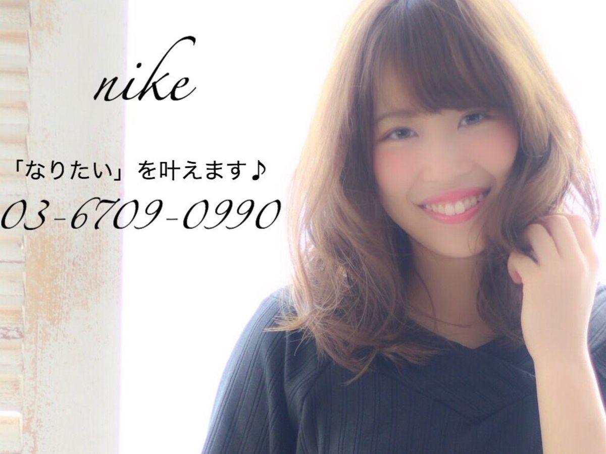 nike 池袋 [ニーケ] 池袋西口店