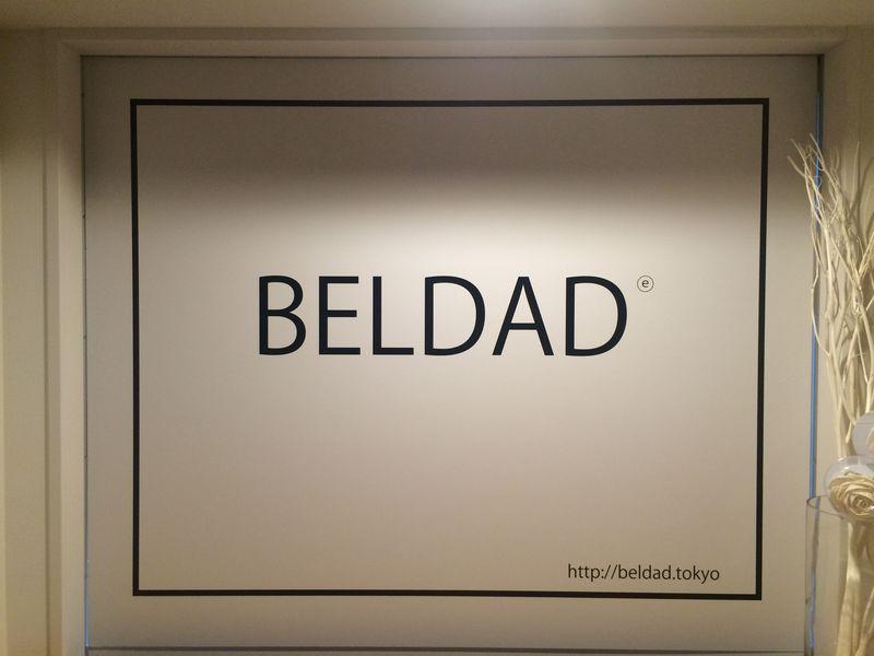 ベルダ [BELDAD]