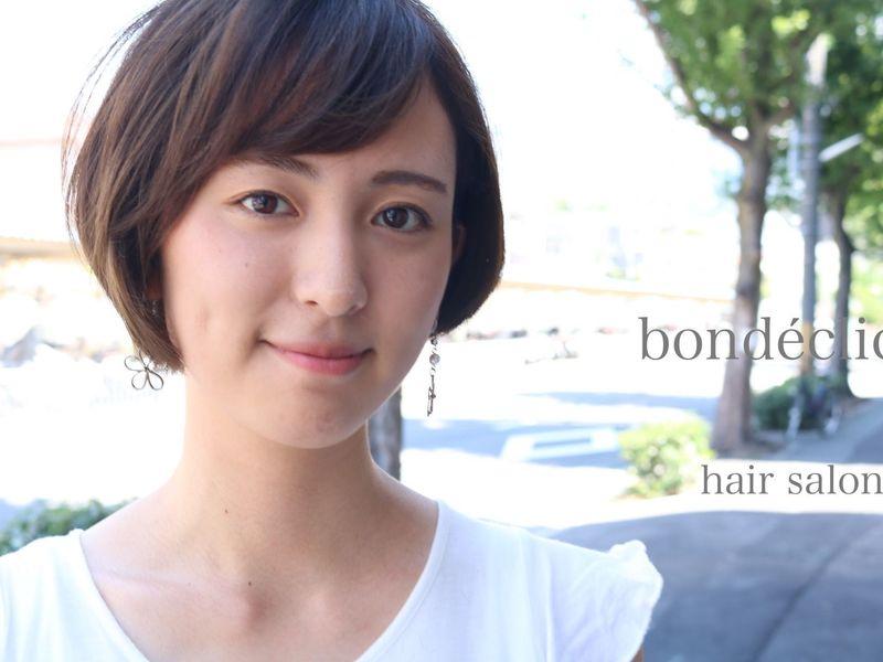 bondéclic [ボンデクリック 神戸 六甲]