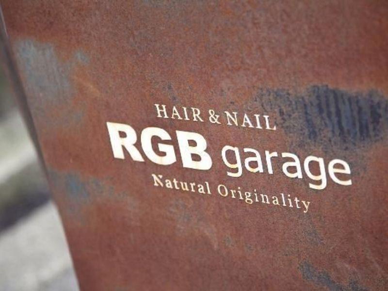 アールジービーガレージ[RGB garage]