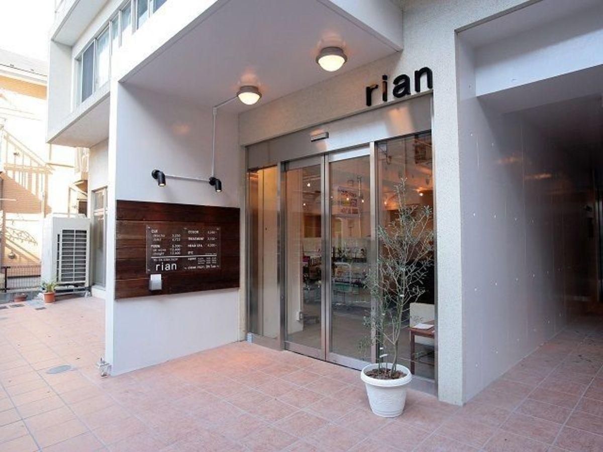 リアン<rian>