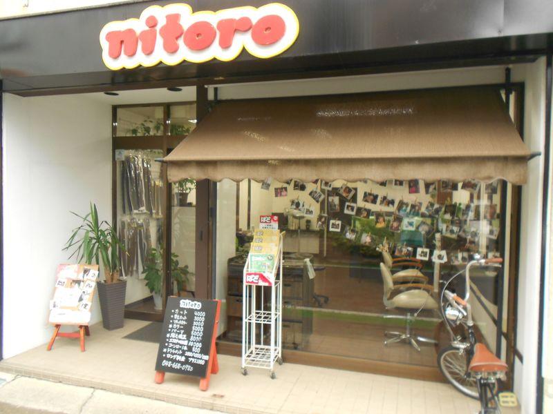 ニトロ<nitoro>