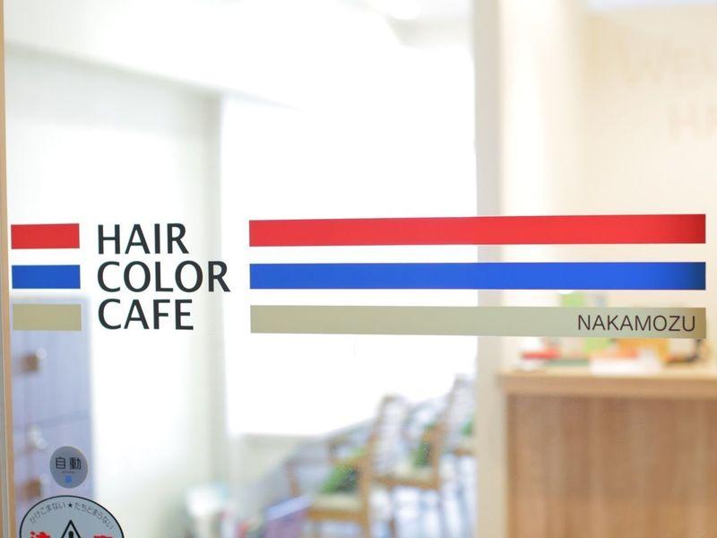 ヘアカラーカフェ なかもず店[HAIR COLOR CAFE]
