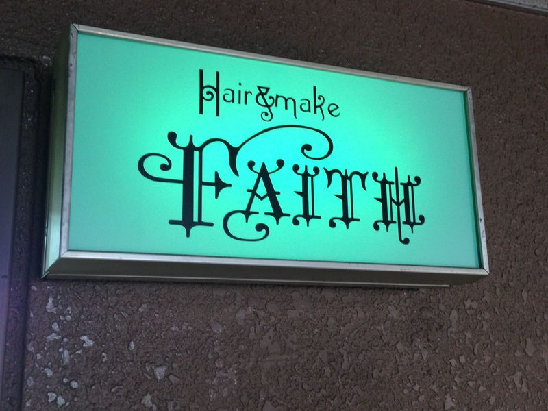 hair&make FAITH