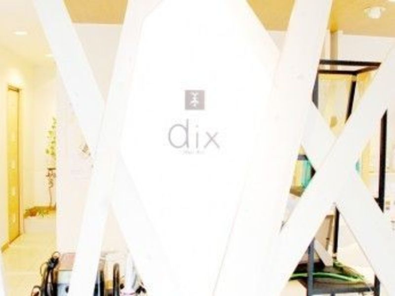 Hair Art dix 士気店