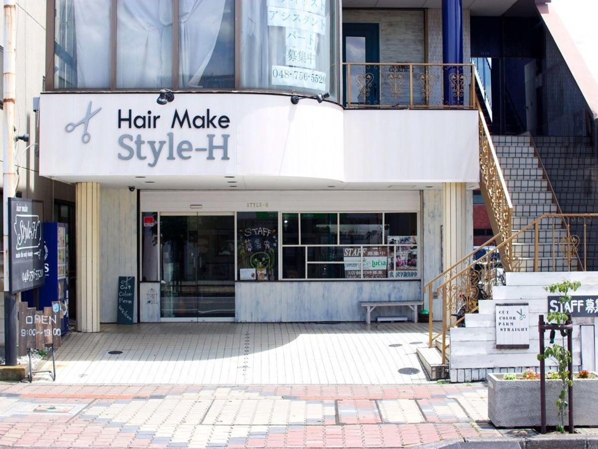 スタイルエイチ<Style‐H>