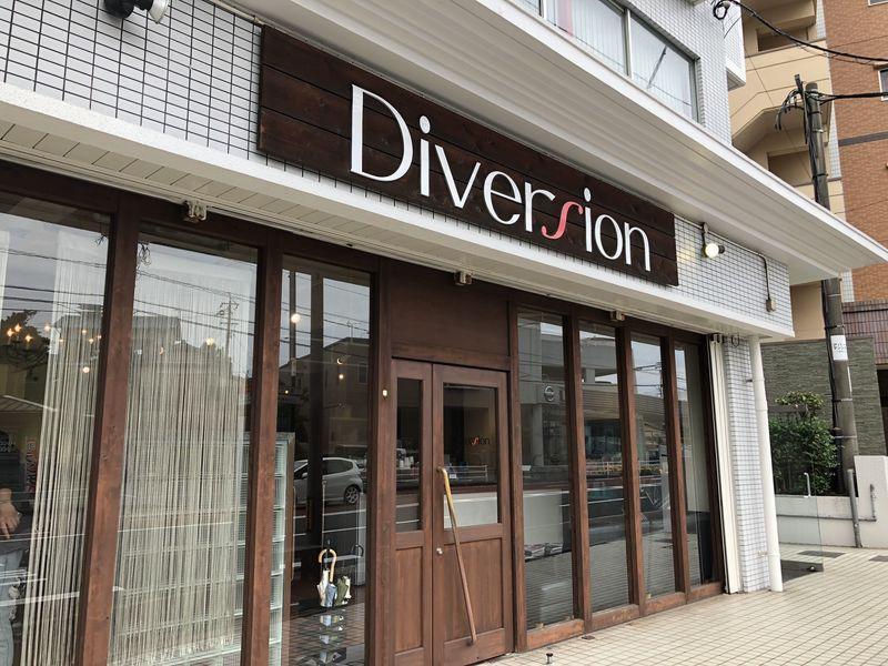 ディバージョン[Diversion]