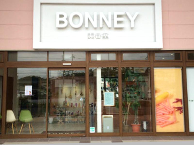 ボンニー 南国店