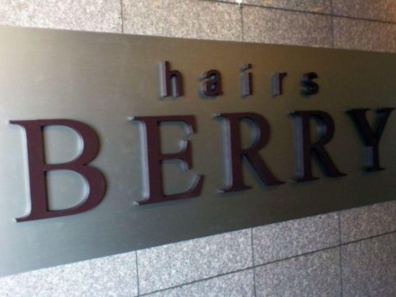 hairs BERRY 喜連瓜破店