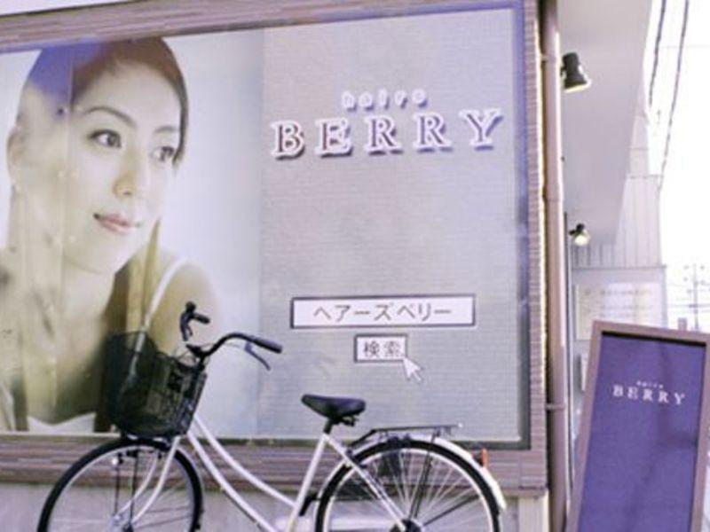 hairs BERRY 竹鼻店