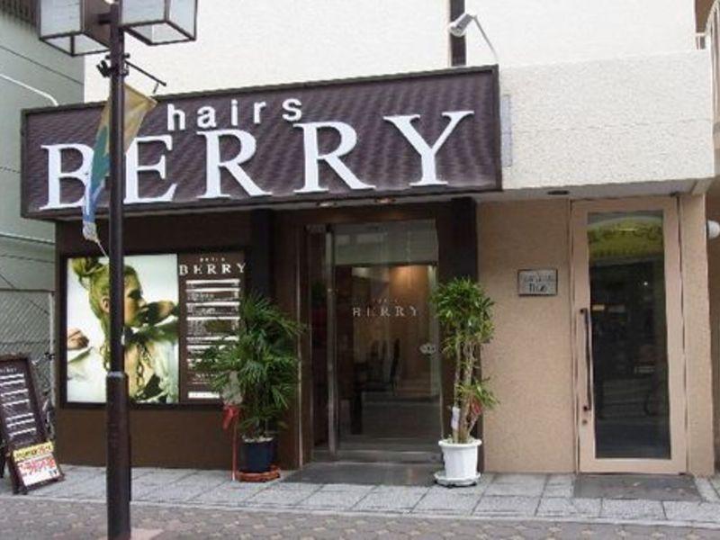 hairs BERRY  阪神御影店