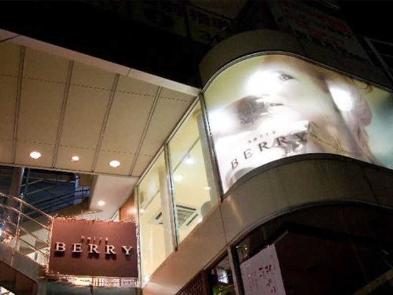 hairs BERRY  夙川店