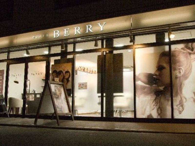 hairs BERRY  甲東園店