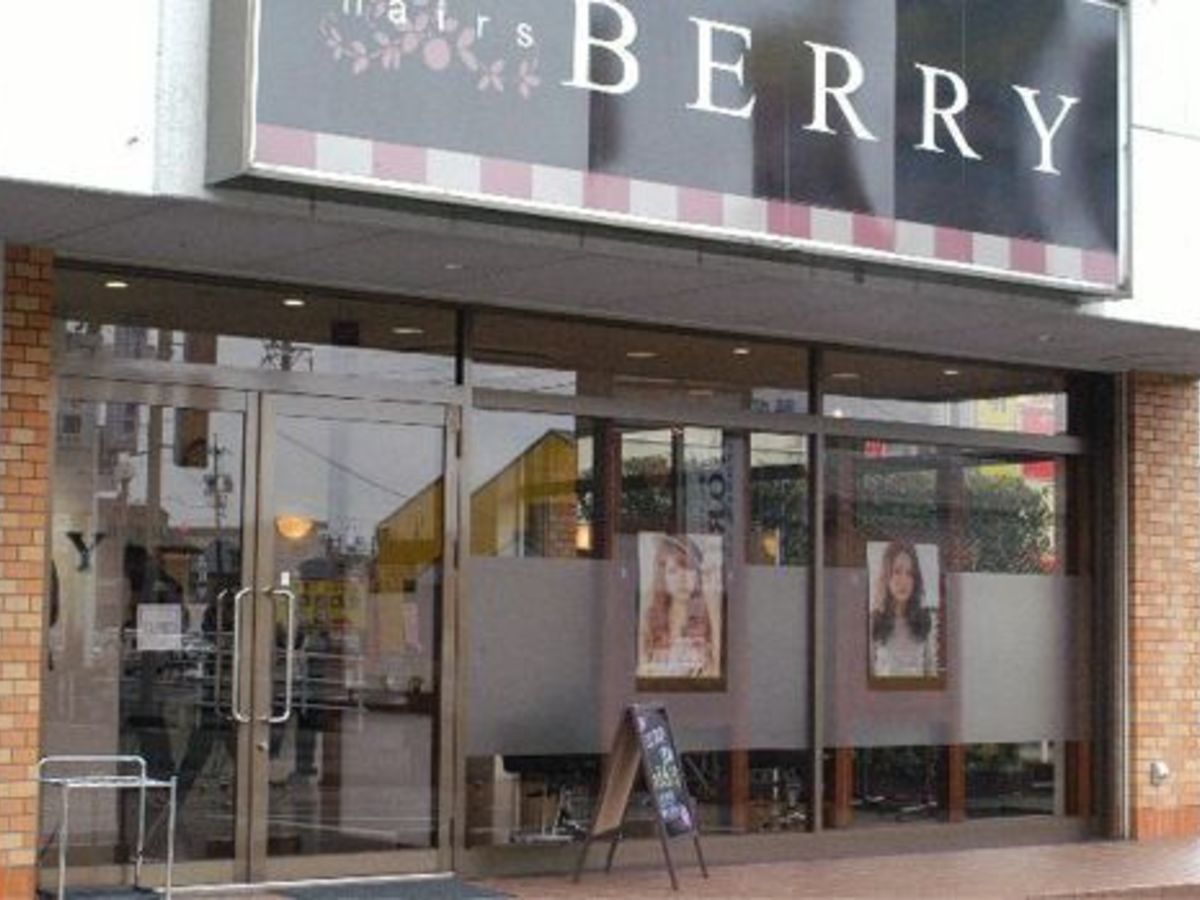 hairs BERRY  駅部田店