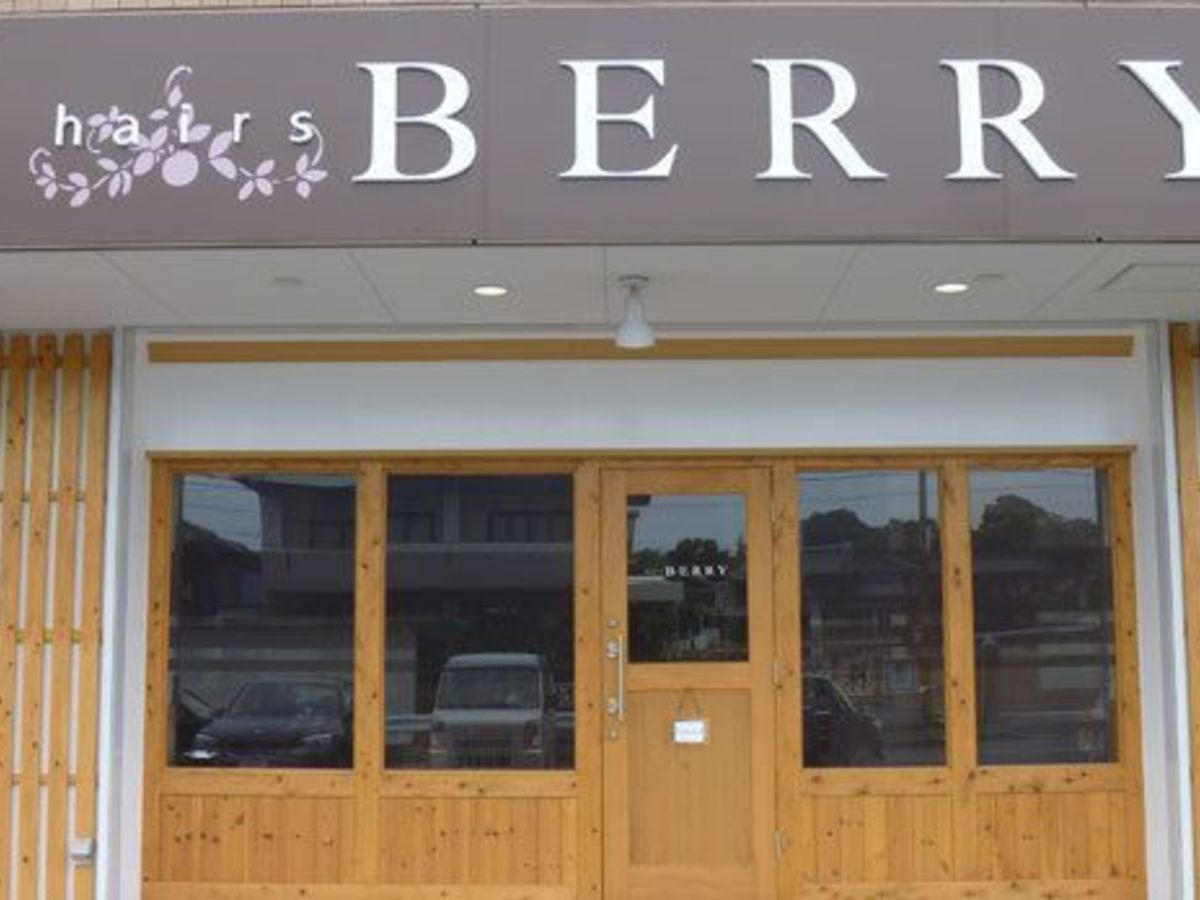 hairs BERRY 白子店