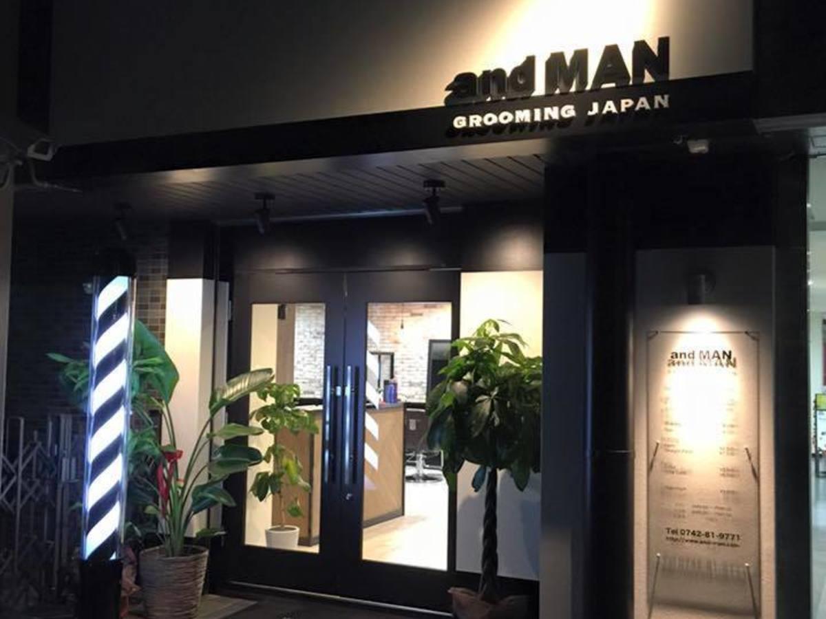 メンズヘアサロンand MAN grooming JAPAN