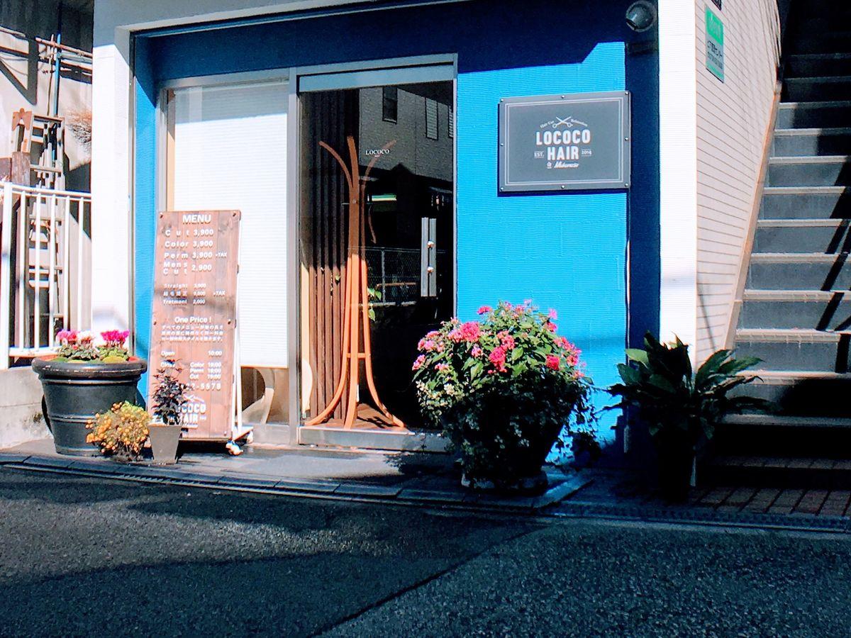 ロココ ヘアー[LOCOCO hair]武庫之荘店