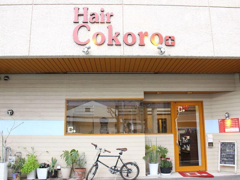 ヘアココロプラス[Hair cokoro+]