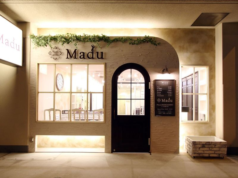 マドゥー[Madu]