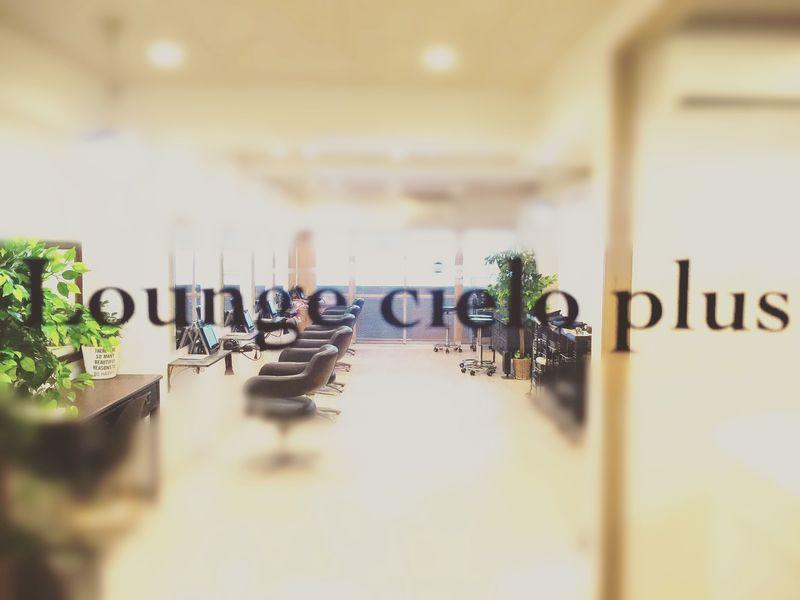 ラウンジシエロプラス<Lounge Cielo Plus>